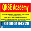 QHSE ACADEMY