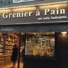 PEDRO VIEIRA & LE GRENIER À PAIN-22 MILHOES