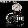 EMPORIO ARMANI WATCHES UK