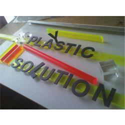 MP PLASTIC SOLUTION