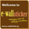 E-WALLSTICKER
