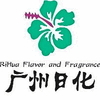 GUANGZHOU RI HUA FLAVOR & FRAGRANCE CO.,LTD.