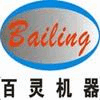 HENAN BAILING MACHINERY CO.,LTD