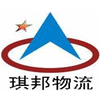 K-BON  INTERNATIONAL LOGISTICS (SHENZHEN) CO.,LTD