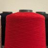 GIPELAST ELASTOMERIC YARNS