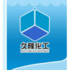 SHANDONG JIULONG FINE CHEMICAL CO., LTD