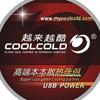 COOLCOLD TECHNOLOGY (SHENZHEN) CO.,LTD