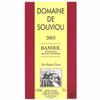 DOMAINE DE SOUVIOU - EARL OLIVIER PASCAL