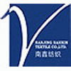 NANJING NANXIN TEXTILE CO.LTD