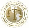 ATLAS LEGAL TRANSLATION