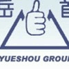 YUESHOU ROAD BUILDING MACHINERY CO.,LTD