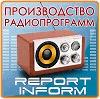 REPORT-INFORM CO.LTD.