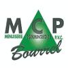 MENUISERIE COMMINGEOISE PVC