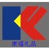 KANGFU GIFTS & CRAFTS CO., LTD