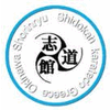 OKINAWA SHORINRYU SHIDOKAN KARATEDO GREECE