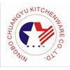 NINGBO CHUANGYU KITCHENWARE CO., LTD.
