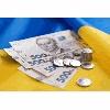 ONLINE CREDIT MICROLOANS UKRAINE