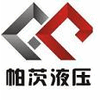 PC HYDRAULICS CO.,LTD