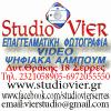 STUDIO VIER