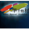 BEIJING HUAQIAN GROUTING TECHNOLOGY CO., LTD.