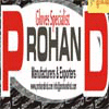 PROHAND INDUSTRIES