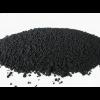 SAHNDONG AONA CHEMICAL CO.,LTD