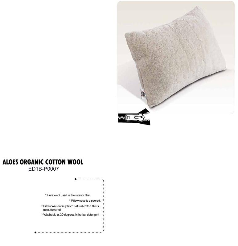 Aloes Organic Cotton Wool - pillow