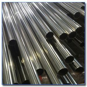 Inconel 800h seamless Pipes and Tubes - Inconel 800h seamless Pipes and Tubes stockist, supplier and exporter