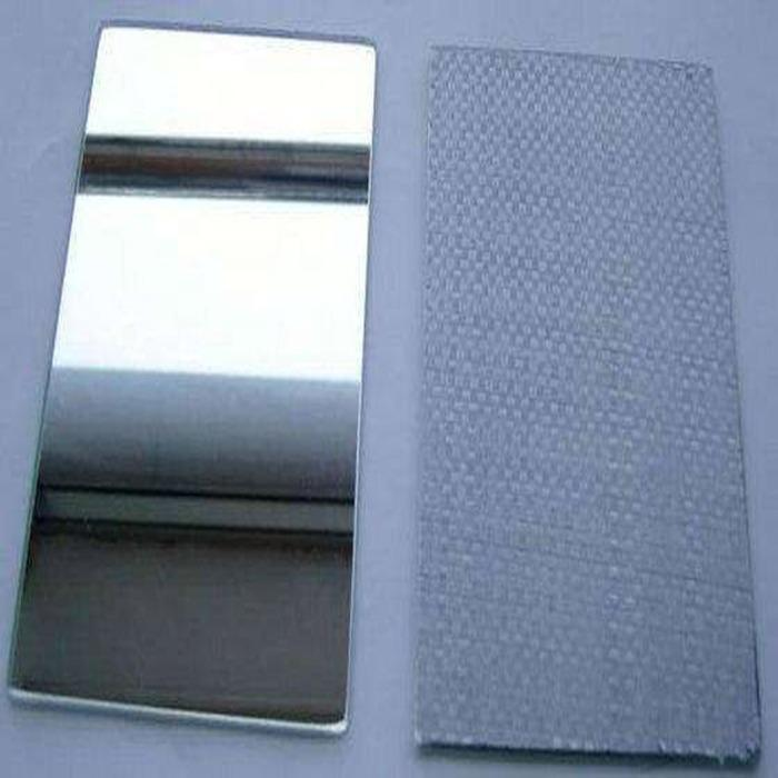 2-6mm Safety Mirror (CAT I and CAT II) - Safety Mirror (CAT I and CAT II)