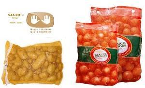 pomme de terre onion - POUR LIMPORTATION