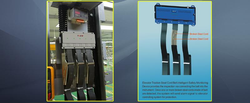 Elevator  Traction Steel Cord Belt  Intelligent Safety