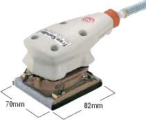 Needle Scalers - Orbital Type (FREE SANDER) FS-50A