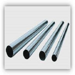 SS 316L SEAMLESS PIPE  - SS 316L SEAMLESS PIPE