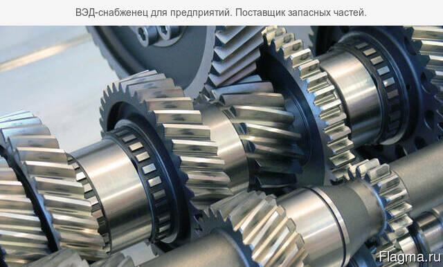 Проект ВЭД-снабженец для предприятий - Материально-техническое обеспечение (MRO) ваших производственных единиц