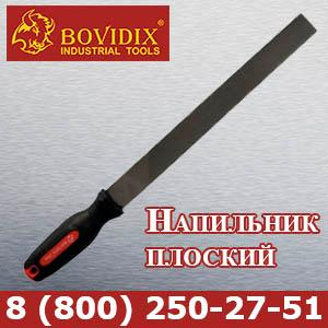 Напильник плоский Bovidix, 1204006 -