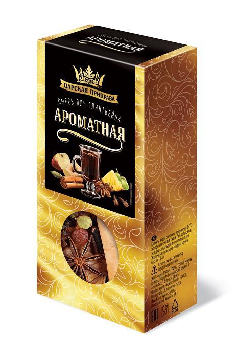 Aromatische Glühwein-Gewürzmischung -