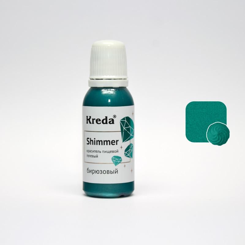 Food colours - Kreda-DS #07 turquoise