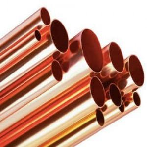 Copper Nickel Pipes 90/10