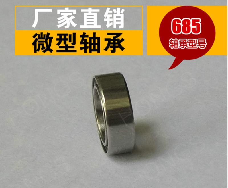 Ball Bearing - 685ZZ-5*11*5