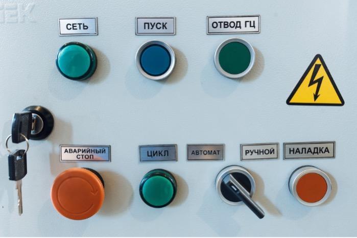 Пресс пневмогидравлический ПГУ-500П -