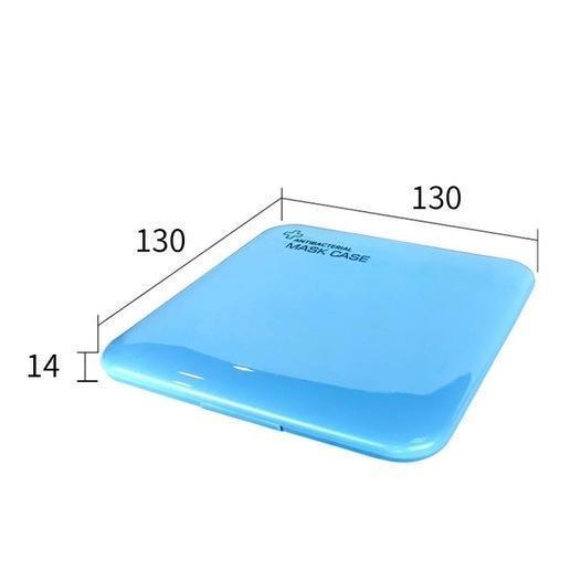 Masken-Aufbewahrungsbox 130 x 130 mm - null