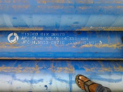 API 5L X70 PIPE IN MOZAMBIQUE - Steel Pipe