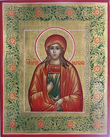 Holy Martyr Margarita - null
