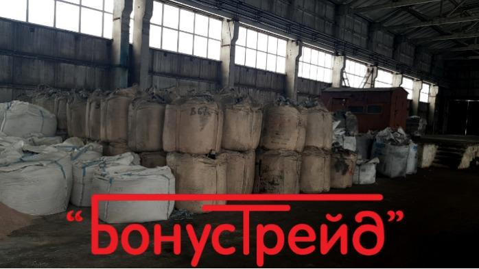 Graphite lubricant boring GSB - Greases