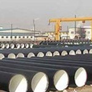 Carbon Steel Seamless Pipes - Carbon Steel Seamless Pipes manufacturers in india