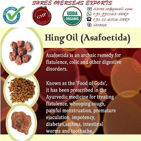 Organic Hing Oil  - USDA Organic