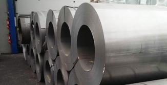 Cold-Rolled Coils - Materials