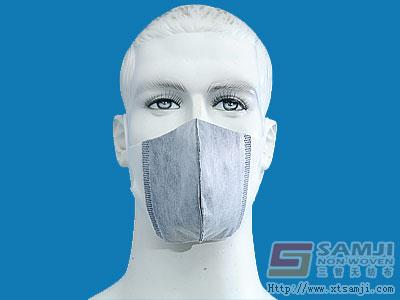 Folding Carbon face mask - FA-0023