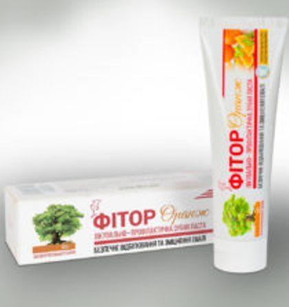 зубная паста - косметика, бытовая химия, парфюмерия, средства по уходу за волосами, текстиль