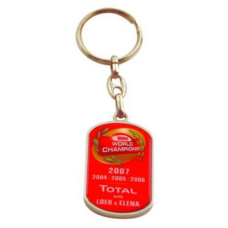 Porte-clés ZAMAC quadri premium - Porte-clés métal